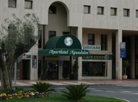 阿瓜杜尔塞公寓酒店