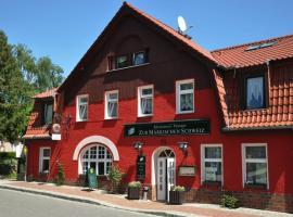 马克思赫瑞士餐厅&酒店