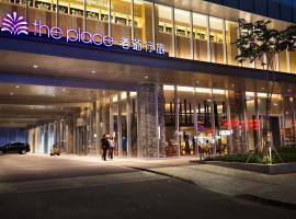 台南老爷行旅,位于台南的酒店
