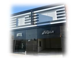 阿蒂塞恩酒店