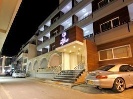 基普里亚努城酒店