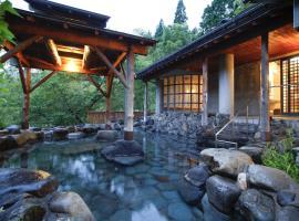 富谷日式旅馆