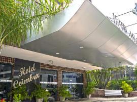 科英布拉酒店