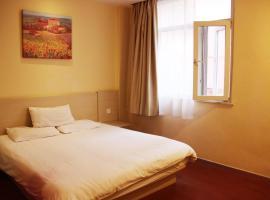 汉庭酒店无锡中山路南禅寺店,位于无锡苏南硕放国际机场 - WUX附近的酒店