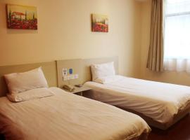 汉庭酒店北京平谷世纪广场店