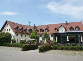 兰德加斯特赫夫霍夫米尔酒店