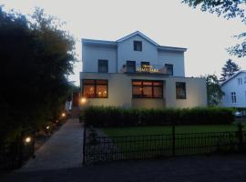 城市公园 - 加尼酒店