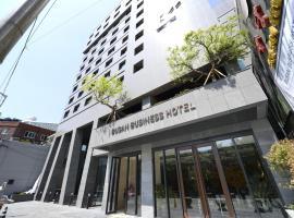 釜山商务酒店
