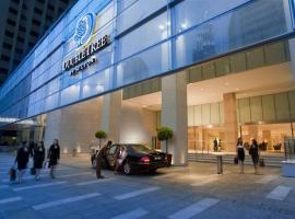 吉隆坡希尔顿逸林酒店