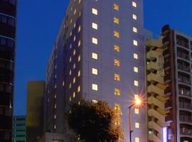 博多祗园大和鲁内酒店