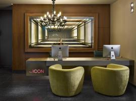 艾肯酒店和酒廊