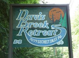 戴维斯布鲁克静居住宿加早餐旅馆