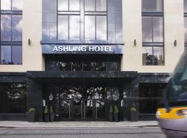 都柏林阿什林酒店, 都柏林