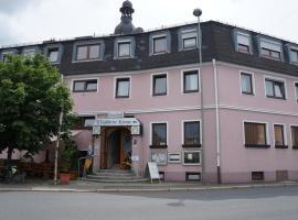 加斯特霍夫金克朗酒店