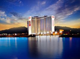 大塞拉利昂度假酒店及赌场