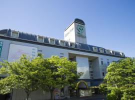 广岛太阳广场酒店