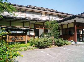 福井日式旅馆