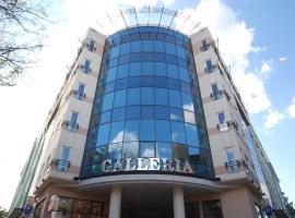 加勒莉亚酒店