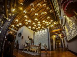 怡保巴厘岛酒店