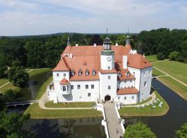 弗斯蒂申德瑞赫城堡酒店