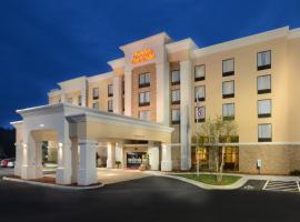 林奇堡汉普顿旅馆及套房酒店
