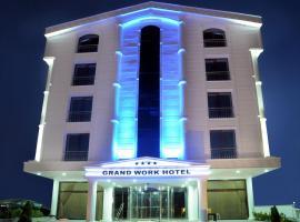 大型办公酒店&SPA