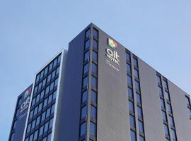 阿尔特卡尔提尔DIX30酒店