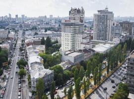 基辅市中心宜必思酒店