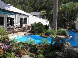 希亚太平洋度假酒店