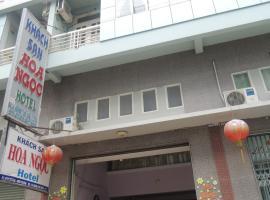河诺酒店, Vĩnh Long
