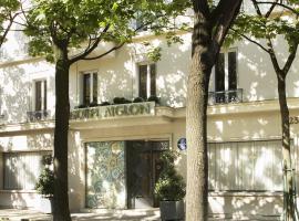 阿格隆法兰西精神酒店