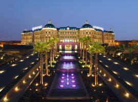 开罗凯宾斯基御美心皇宫酒店