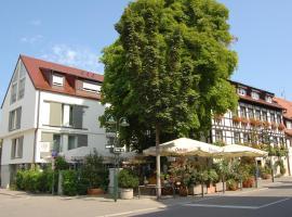 奥赫森维斯图贝酒店