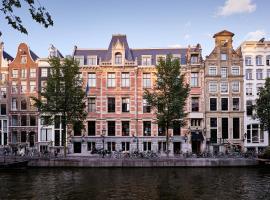 霍克顿阿姆斯特丹酒店