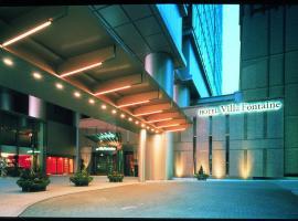 东京六本木芬迪别墅酒店