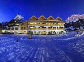 阿尔卑公馆度假酒店
