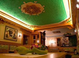 迪戈内拉历史酒店