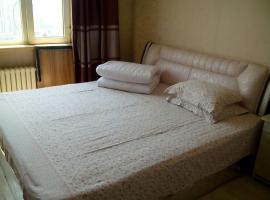 哈尔滨相约酒店式公寓