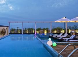 加尔各答雷迪森酒店