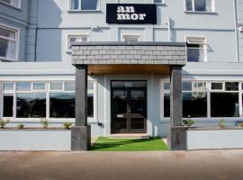 安莫尔酒店