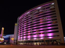 坚岩酒店&加比洛克西赌场