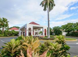 马纳瓜皇家卡米诺酒店
