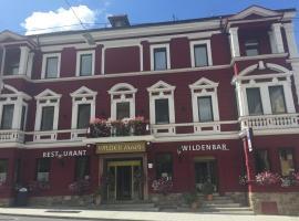 维尔德曼恩酒店