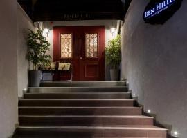 本希勒尔精品酒店