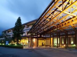 鲁特格兰提亚瓦卡米亚酒店