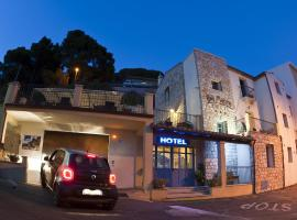 比亚玛莱酒店, Baunei