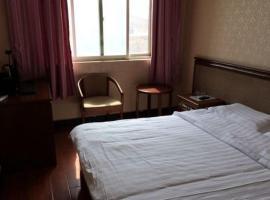 西安天赋宾馆