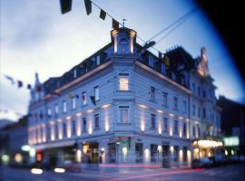 戈尔纳酒店