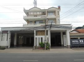33号酒店, Bình Ðại