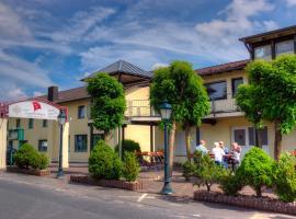 特雷文图拉温泉度假酒店